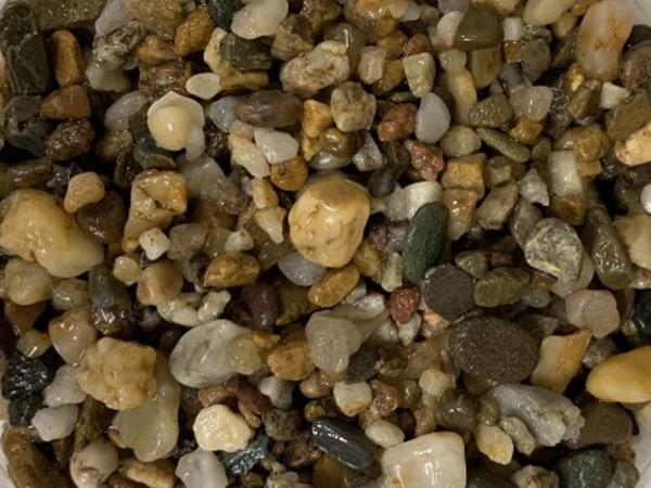 Natural Golden Quartz 1 - 3 mm Substrate